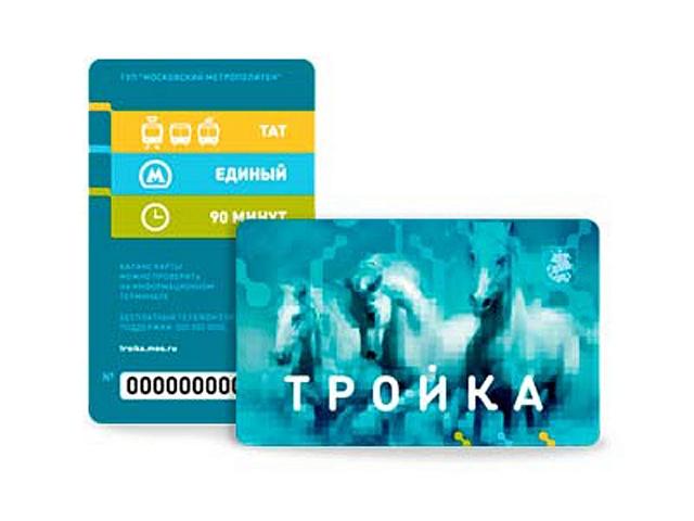 онлайн заявка на погашение кредита