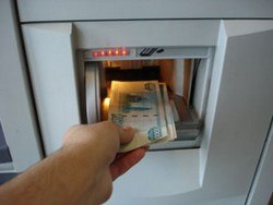 банкоматы райффайзен на прием денег в санкт-петербурге