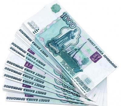 кредит 50000 рублей в сбербанке оформить займ без залога