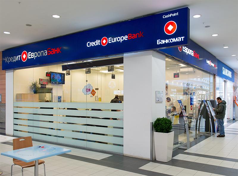 онлайн заявка кредит европа банк
