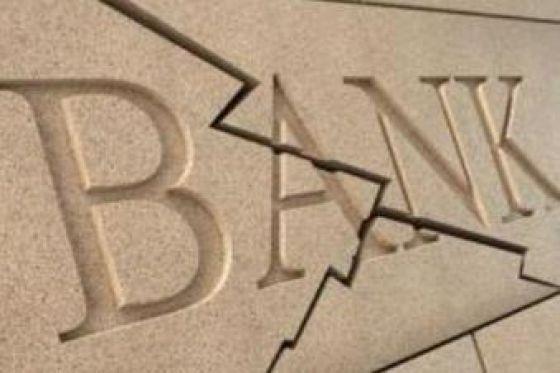 Банк банкрот кому платить кредит украина