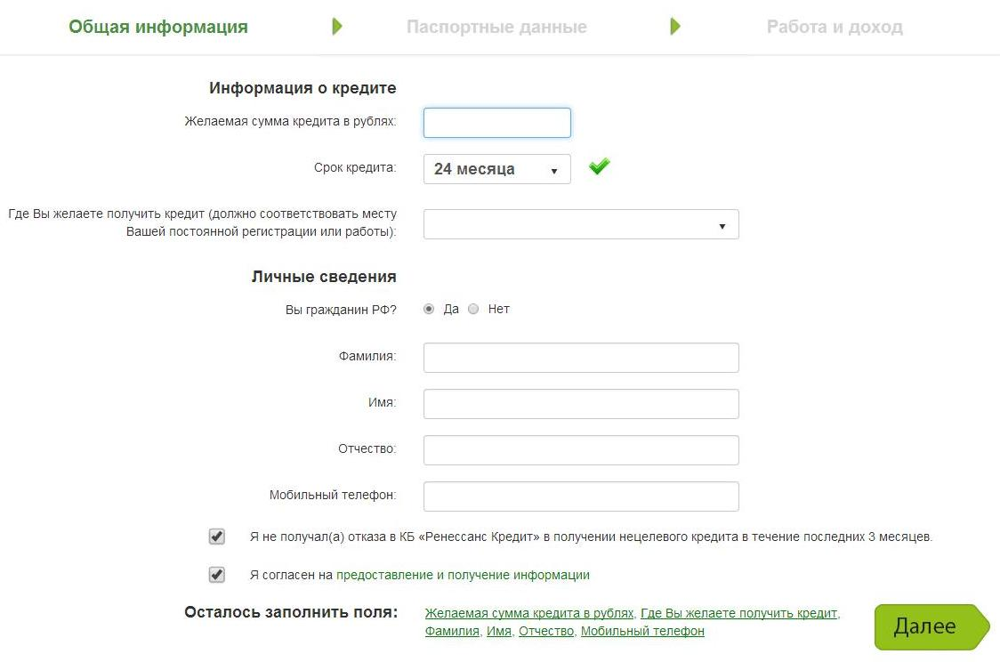 онлайн заявка на кредит нижний тагилдолгосрочные займы в онлайн мфо
