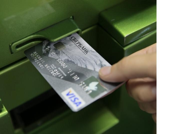 Почему карта сбербанка не читается в магазине