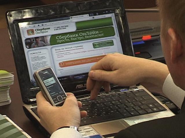 Проверка кредитной карты Сбербанка