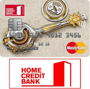 Дебетовые карты Банка Хоум Кредит
