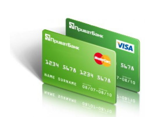 Как проверить баланс кредитной карты приватбанка через интернет