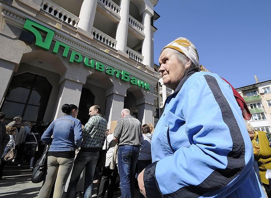 Крым не станет возвращать активы украинского «ПриватБанка» и выплачивать ему компенсацию