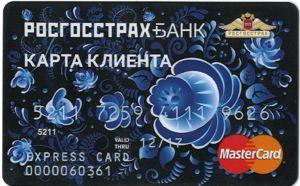 Rosgosstrakh-bank
