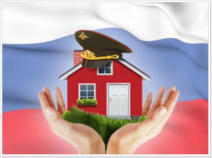 втб ипотека на вторичное жилье процентная ставка 2016