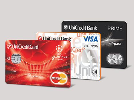 карта кредитная юникредит банк