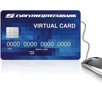 Кредит онлайн на банковскую карту украина акции