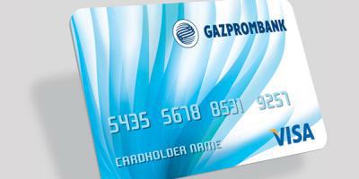 проверить кредитную карту юникредит