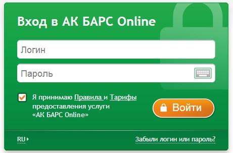 кредит онлайн сразу на карту без посещения банка