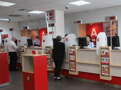 Альфа-Банк, АО, филиал в г Курске в Курске (Почтовая