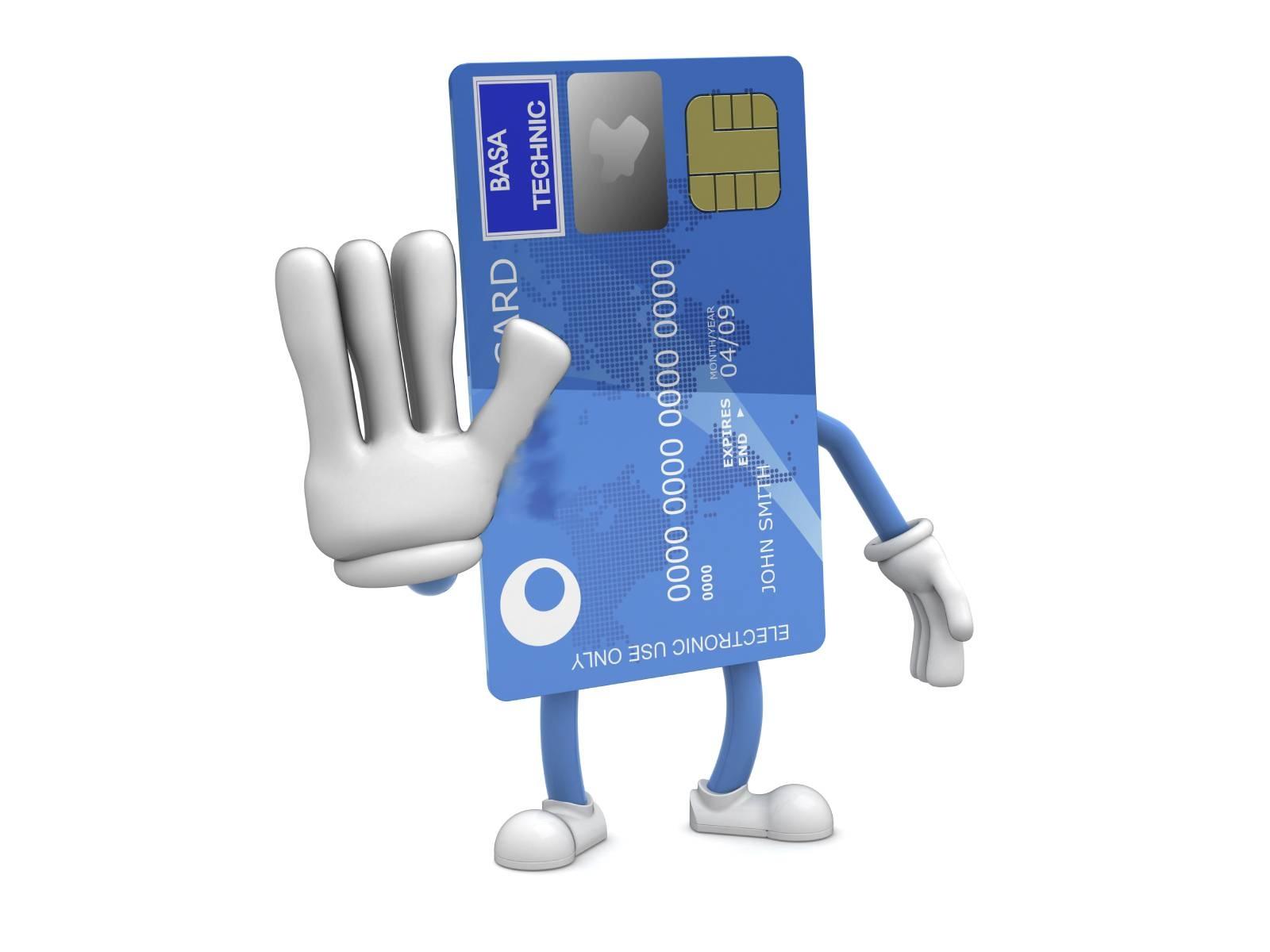 Правила выбора кредитных карт