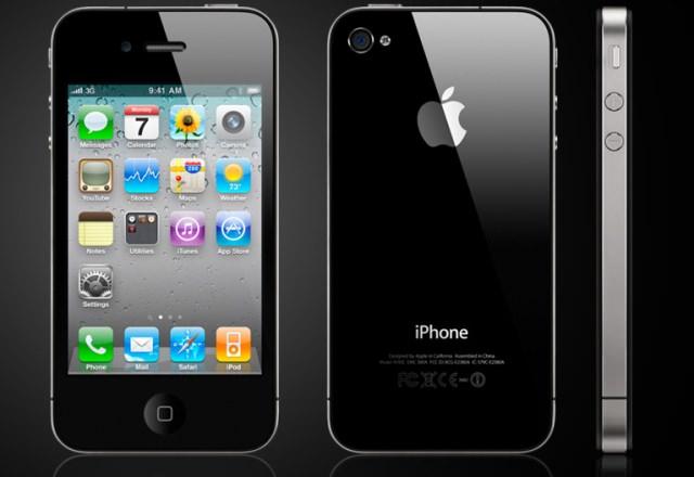Хочу купить айфон 4 у айфон 6s европейский купить