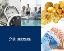 kak-vzjat-potrebitelskij-kredit-v-gazprombanke_11-226x180.jpg (226×180)