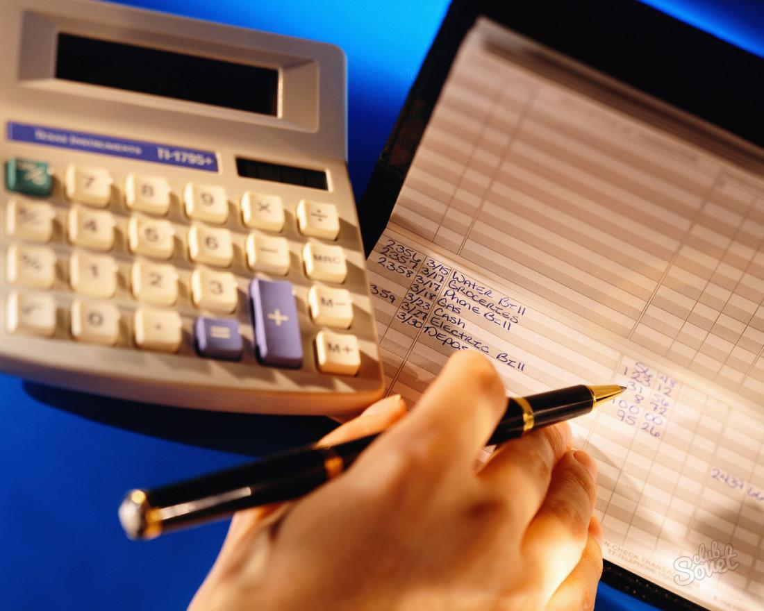 калькулятор краткосрочного кредита