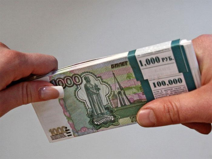 объявления о займе денег в газетах кредит в 18 лет минск