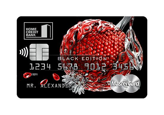 Быстрые деньги на карту сбербанка