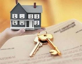 Досрочное погашение ипотеки в банке «ВТБ- 24 »... — InvestBring.ru