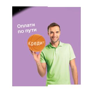 Связной онлайн оплатить кредит тойота банк рассчитать кредит онлайн калькулятор