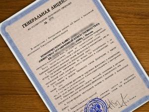 Индивидуальный предприниматель у банка отозвана лицензия что делать