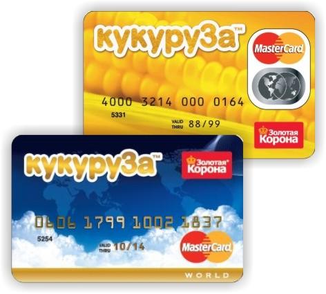 кукуруза кредитная карта онлайн