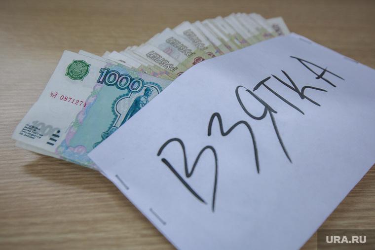 Кредит за откат без предоплаты срочно в москве отзывы