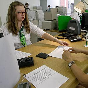 Документы для оформления кредитной карты РосЕвроБанка