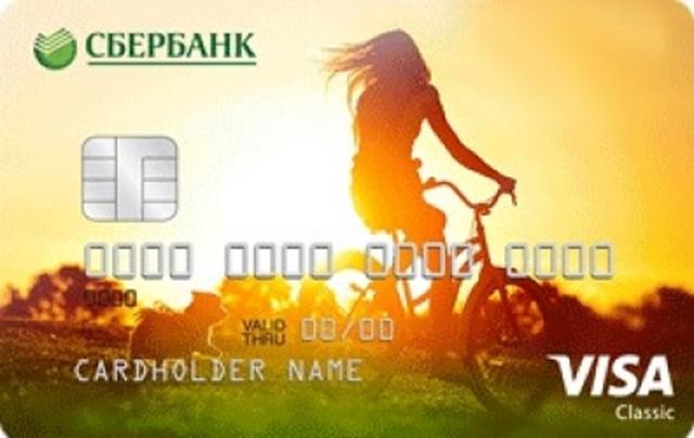 До какого возраста банк выдает кредит