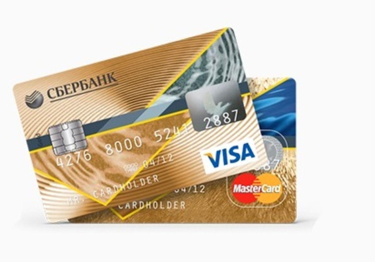 Кредит наличными в хоум кредит