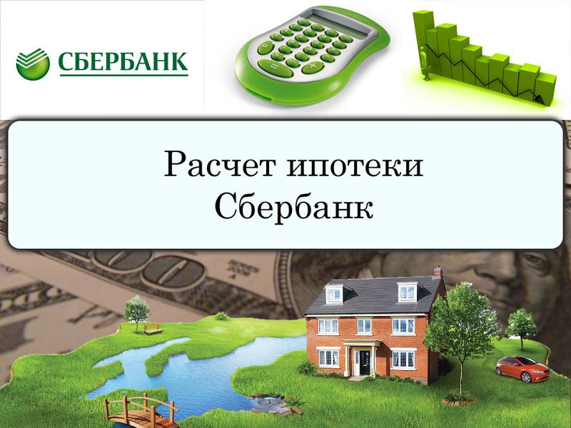 Банк росгосстрах кредиты физических лиц