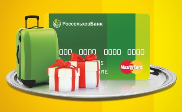 Условия подачи заявки на кредитную карту онлайн