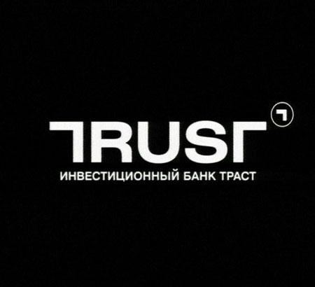 Траст банк подать заявку на кредит кредит на дом из бревна