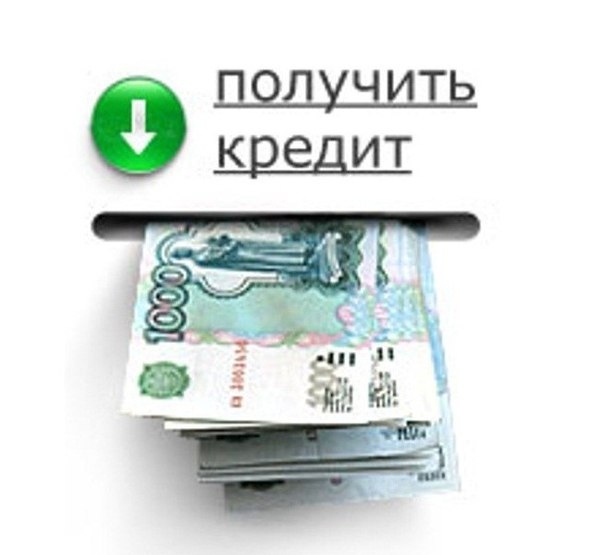 Выписки из егрп форма - russianjurist.ru