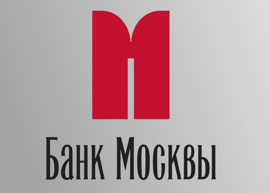 Изображение - Как заблокировать карту банка москвы ab4fe31aa290306e02a4a699915260d6