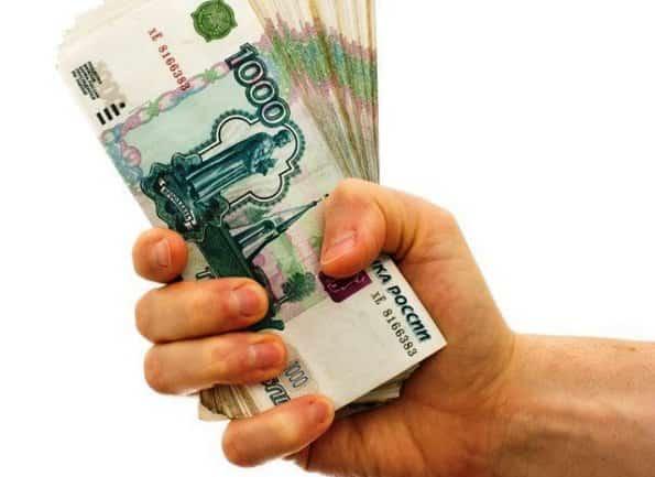 Микрокредит в калининграде показать все
