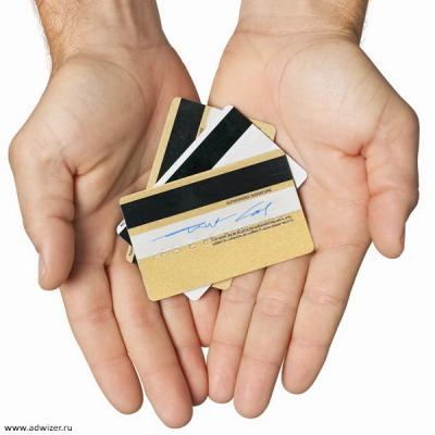 Изображение - Как узнать, одобрил ли сбербанк кредитную карту b13a3cba4f4875f2f590fa6b752217a1
