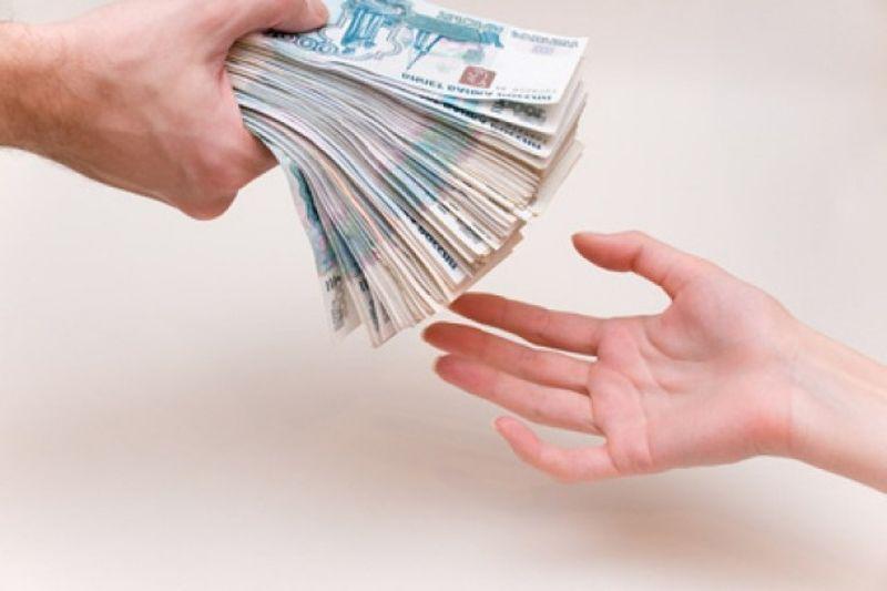 Взять кредит в банке киев