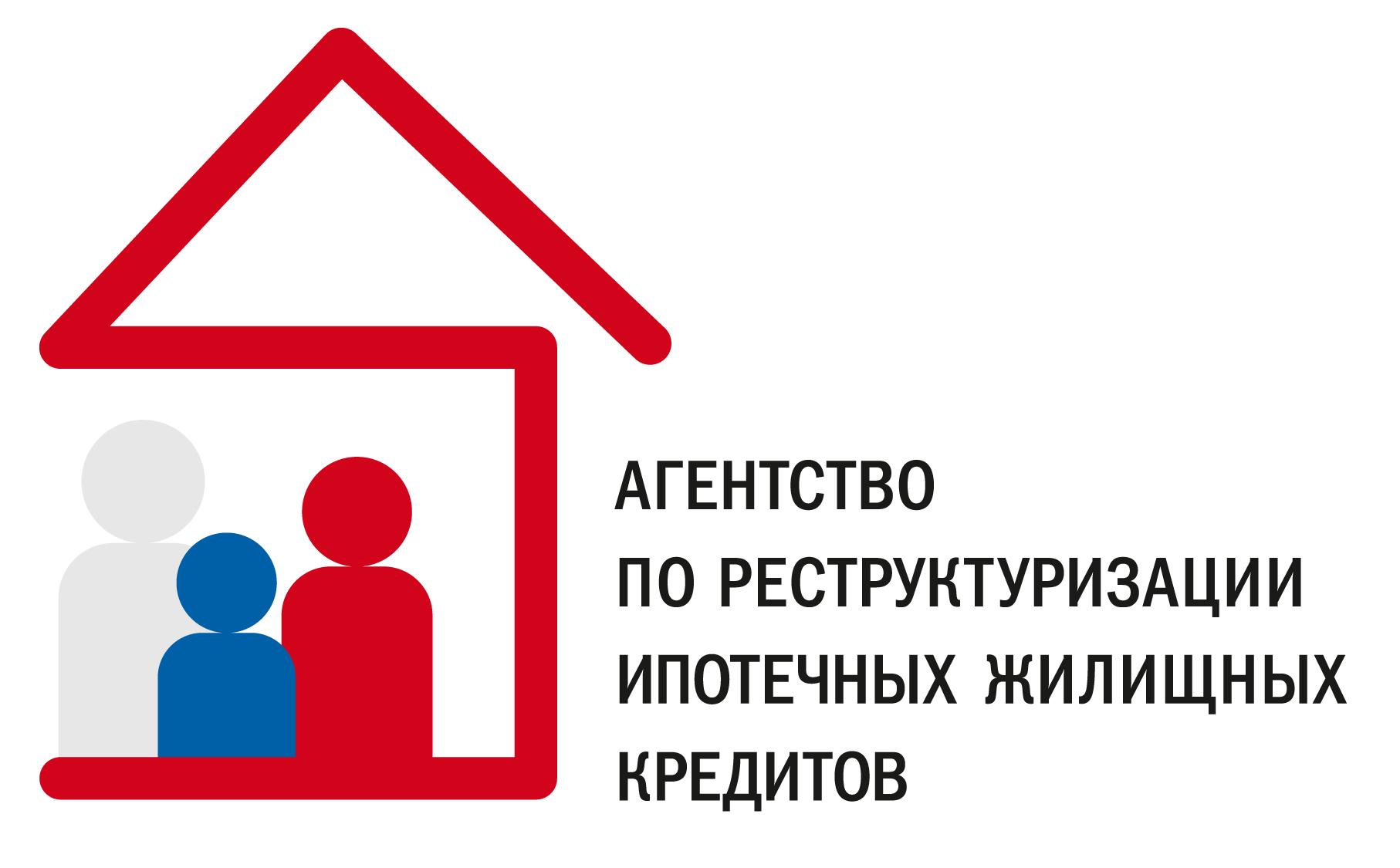 Реструктуризация ипотеки за счет государства
