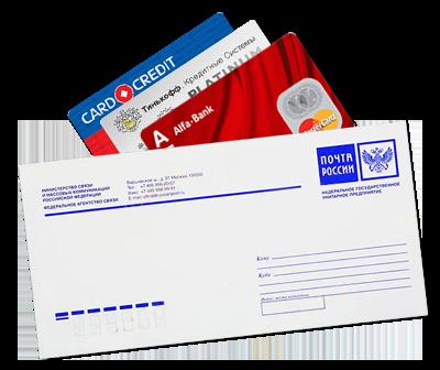 доступные кредитные карты купить с балансом