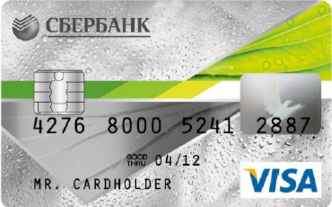 история кредитной карты сбербанка лимит