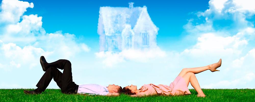 Изображение - Получение ипотеки для семей с детьми-инвалидами d92501d2503ca26881a70bc1a24ed1e1