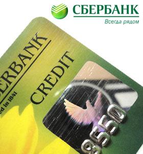 900 кредитная карта хоум