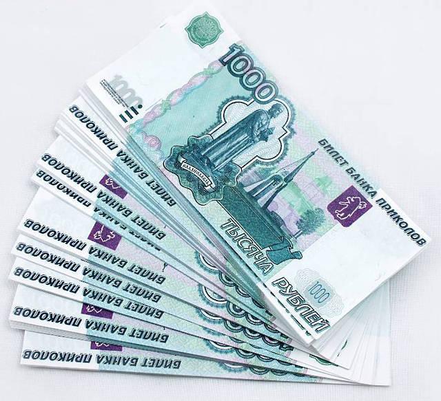 Изображение - Как подать онлайн-заявку на кредит в банк траст f963ee5dacb2e566a7db6d834f121d11