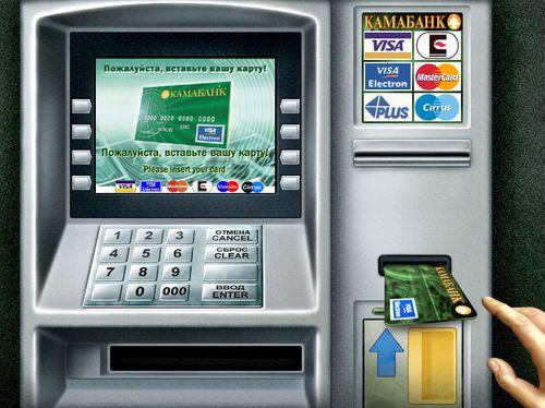 Снятие денег с кредитной карты Сбербанка