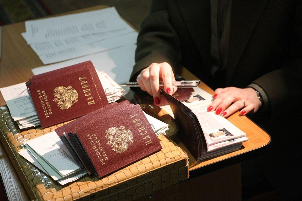 Россиян ожидает ужесточение правил регистрации - вплоть до уголовной ответственности. Блог новостей - Соотечественник