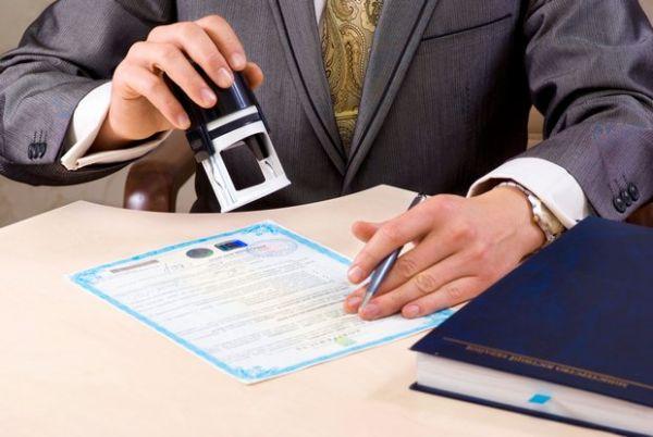 банк возрождение доверенность бланк для юридических лиц img-1
