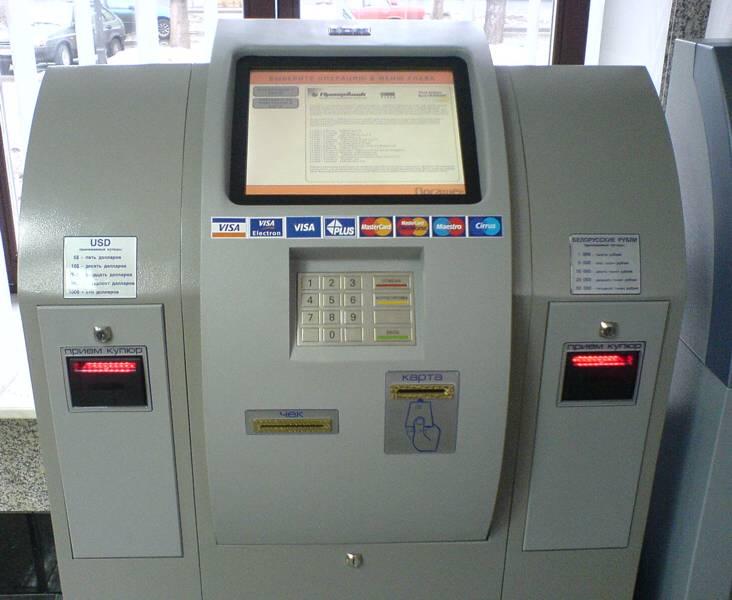 банкомат райффайзен рядом со мной на карте москва круглосуточно